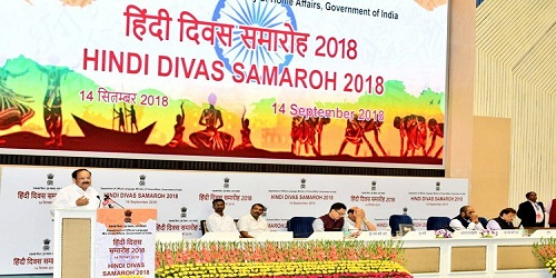Hindi Divas celebrated across India on September 14