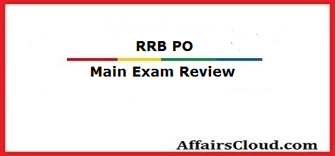 rrb-po-exam-review
