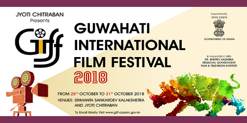 2nd Guwahati International Film Festival 2018