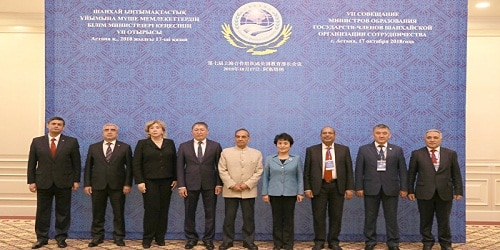 7th Meeting of Education Ministers of SCO Member States held in Astana, Kazakhstan
