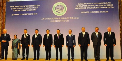 The 17th Council of Heads of Government meeting