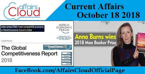Current Affairs October 18 2018