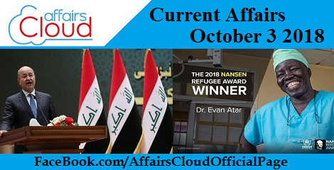 Current Affairs October 3 2018