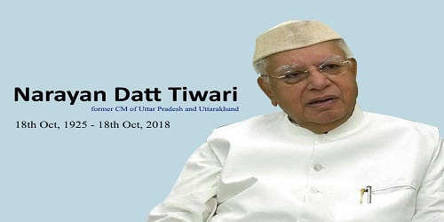 Former Uttarakhand Chief Minister ND Tiwari passed away at 93