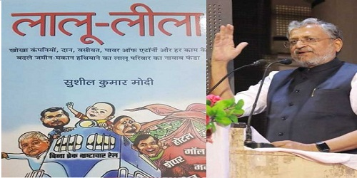 Bihar Deputy CM releases book 'Lalu-Leela' on scams by Lalu Prasad