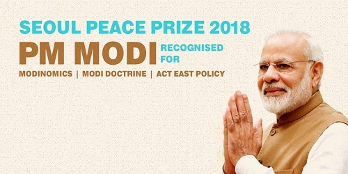 Prime Minister Narendra Modi to be awarded the 2018 Seoul Peace Prize