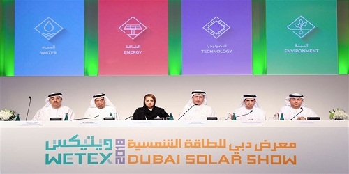 WETEX 2018 held in Dubai