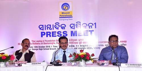 Country's first 58-acre biofuel plant to be set up at Bargarh district of Odisha by BPCL