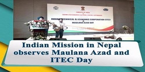 130th Maulana Azad Day in Kathmandu