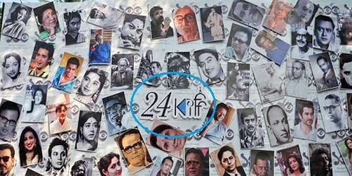 24th edition of Kolkata International Film Festival
