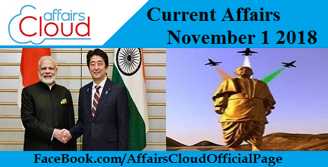 Current Affairs November 1 2018