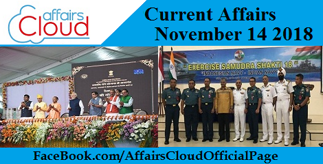 Current Affairs November 14 2018