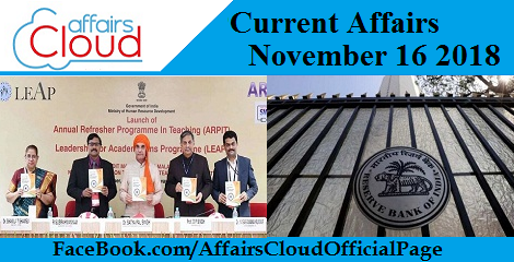 Current Affairs November 16 2018