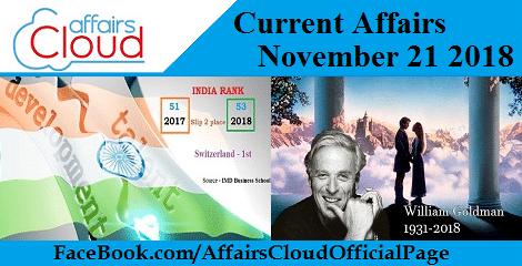 Current Affairs November 21 2018