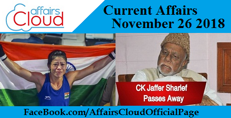 Current Affairs November 26 2018