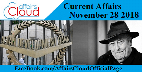Current Affairs November 28 2018