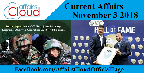 Current Affairs November 3 2018