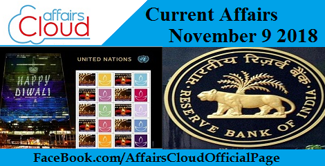 Current Affairs November 9 2018