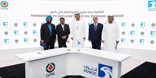 ISPRL and ADNOC signed MOU for storage of Crude Oil