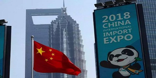 India took part in 1st China International Import Expo inaugurated in Shanghai