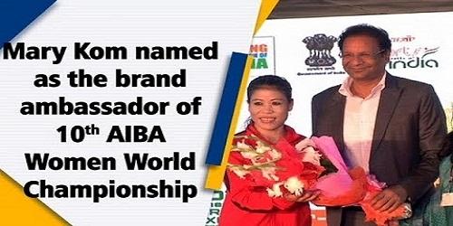 Mary Kom named as brand ambassador of 10th AIBA Women's World Championship