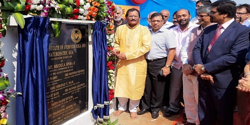 MoS Ayush laid foundation stone for All India Institute of Ayurveda, Yoga and Naturopathy in Goa