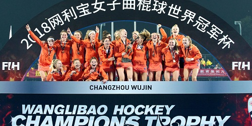 Netherlands win FIH Women's Hockey Champions Trophy
