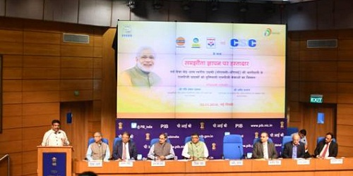 OMCs and CSC SPV signed MOU for collaboration in LPG Services