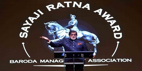 Sayaji Ratna Award received by Film superstar Amitabh Bachchan