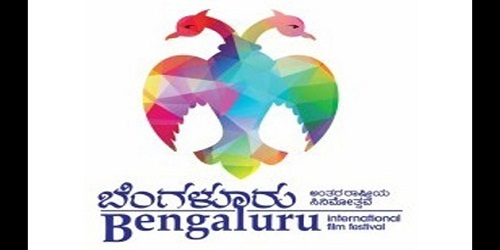 11th Bengaluru International Film Festival to commence in February 2019