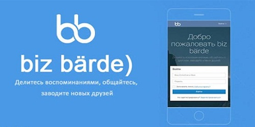 BizBarde App Isolated Turkmenistan launches first messaging app
