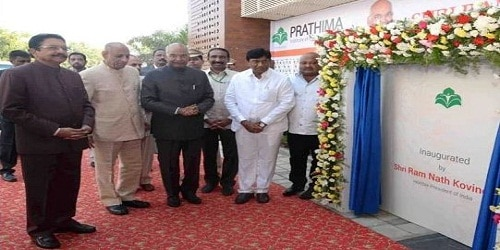Centre of Excellence for Genetic Blood Disorders at Prathima Institute in Karimnagar inaugurated by President of India