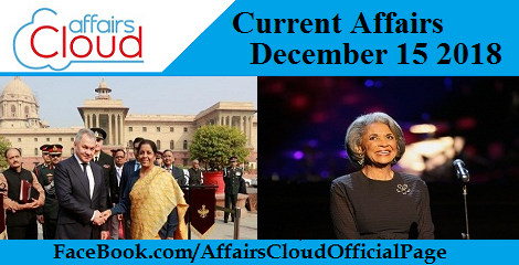 Current Affairs December 15 2018