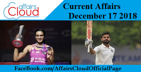 Current Affairs December 17 2018