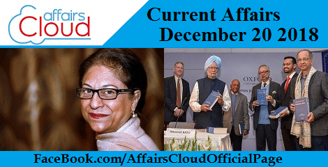 Current Affairs December 20 2018