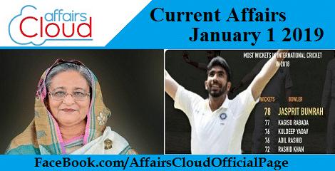 Current Affairs January 1 2019