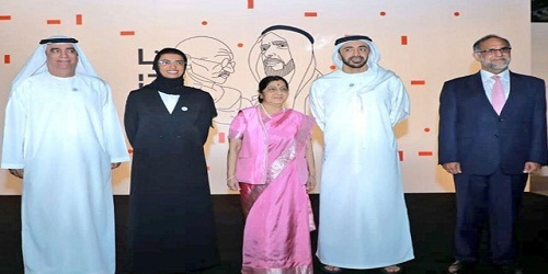 EAM launched Gandhi-Zayed Digital Museum in Abu Dhabi