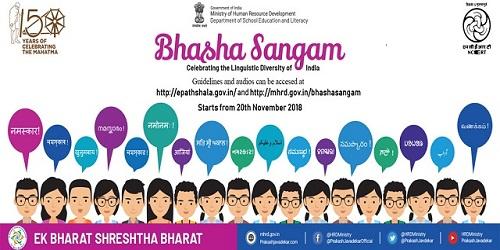 Government launches Bhasha Sangam