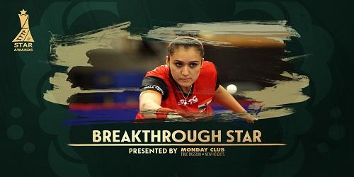 ITTF Star Awards 2018 released by International Table Tennis Federation in Korea
