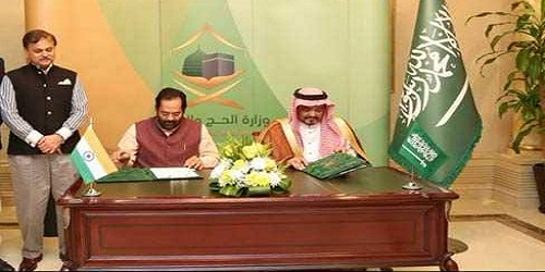 India signs bilateral annual Haj agreement with Saudi Arabia