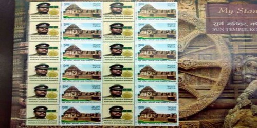 Keonjhar Police honours 10 Ashok Chakra recipients with postage stamps