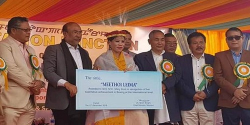 Mary Kom honoured with Meethoileima title