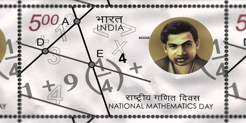 National Mathematics Day - December 22