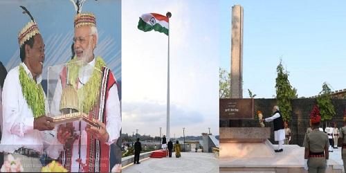 Overview of P.M Narendra Modi's day long visit to Andaman & Nicobar island