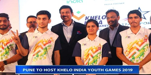 Pune to host Khelo India Youth Games 2019