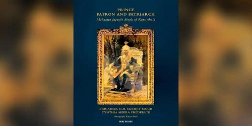 Punjab Chief Minister Captain Amarinder Singh released the book 'Prince, Patron and Patriarch Maharaja Jagatjit Singh of Kapurthala