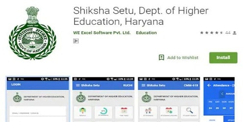 Shiksha Setu-Haryana launches app to ensure better connectivity with students