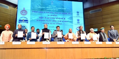 Agreement for Renukaji Multipurpose Dam Project signed by 6 states