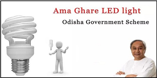 'Ama Ghare LED' to distribute free led bulds
