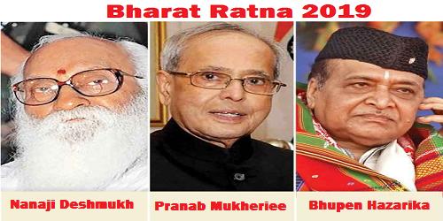 Bharat Ratna Award 2019